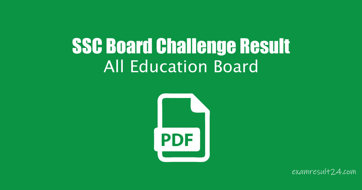 SSC Board Challenge Result