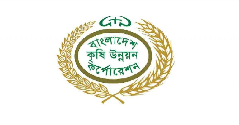 BADC Admit Card Download 2020 Exam Result