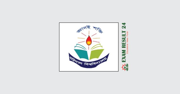 Barisal University Admission Circular 2020-2021