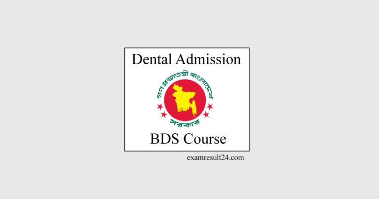Dental Admission Circular 2020-2021 for BDS Course