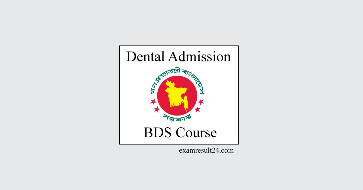 BDS Dental Admission