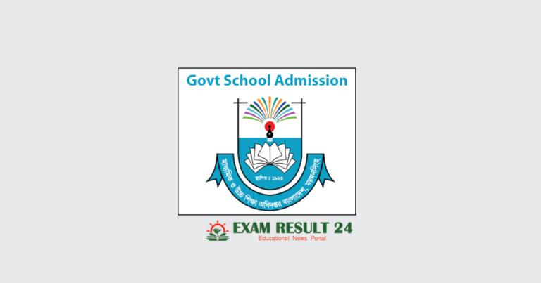 Govt School Admission Result 2021 on 30 December