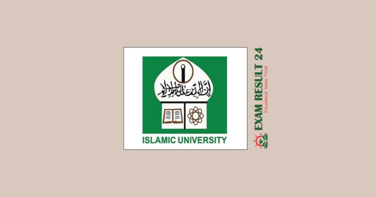 Islamic University Admission Circular 2020-2021