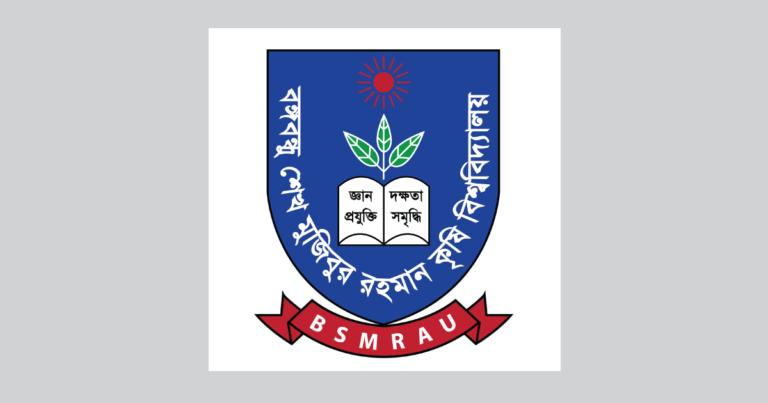 BSMRAU Admission Circular 2020-2021