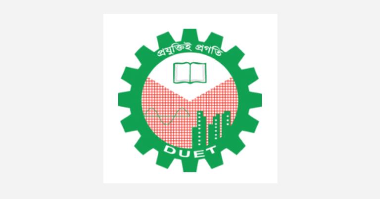 DUET Admission Circular 2020-2021