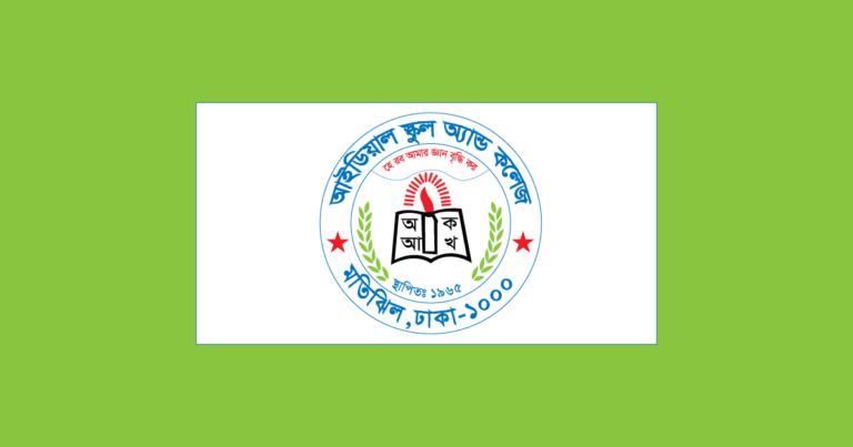 Motijheel Ideal School Admission Result Published: Lottery Result 2021