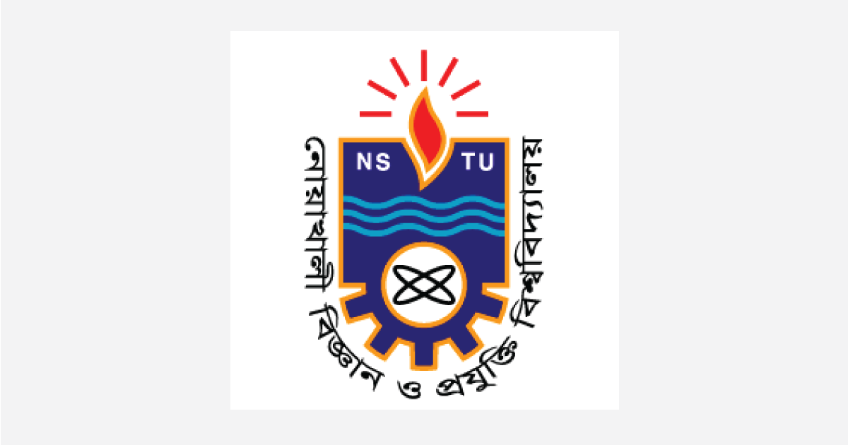 NSTU Admission