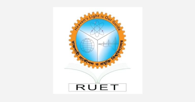 RUET Admission Circular 2020-2021