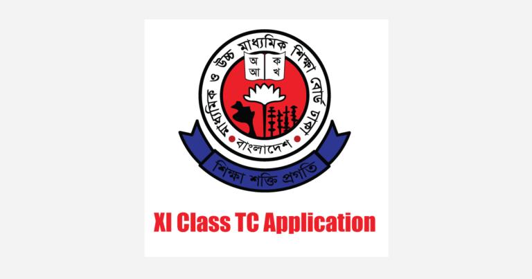 XI Class TC Application Start