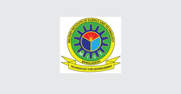 MIST admission test on March 5, Application Starts