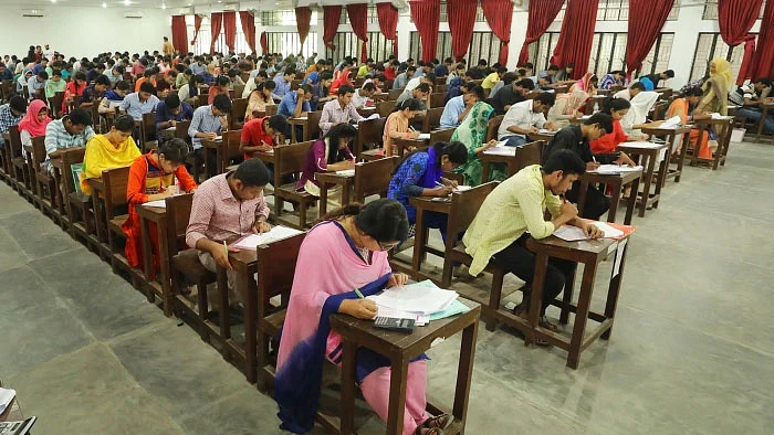 University Admission Test not before April